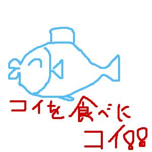 Cocolog_oekaki_2009_10_12_02_25